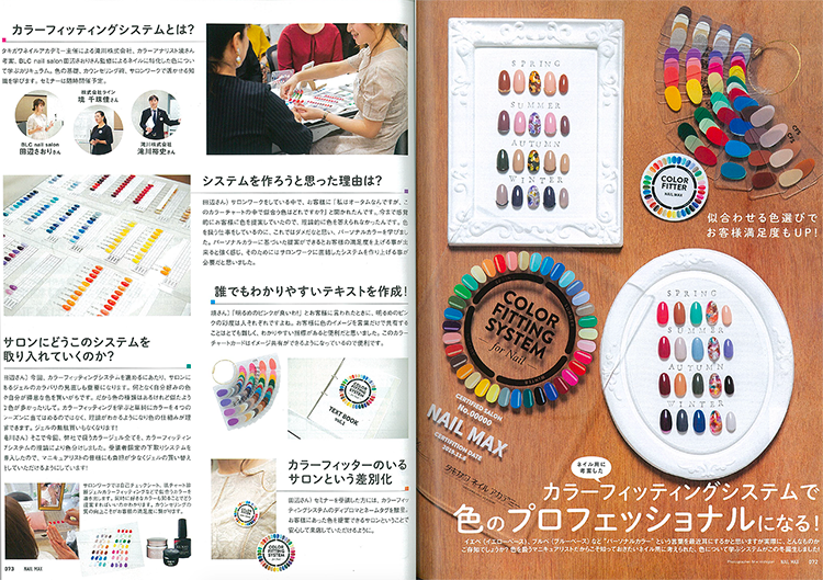 https://www.line-color.jp/voice/assets_c/media_01_01.png