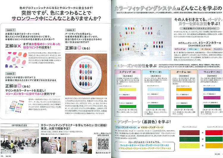 https://www.line-color.jp/voice/assets_c/media_01_02.png